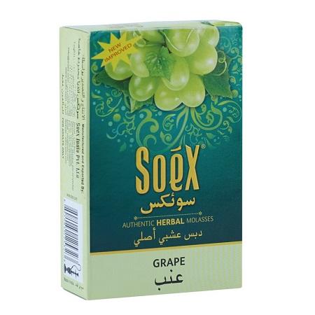 arome za nargilu soex