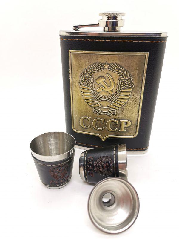 Pljoska SSSR sa dve casice 2 scaled