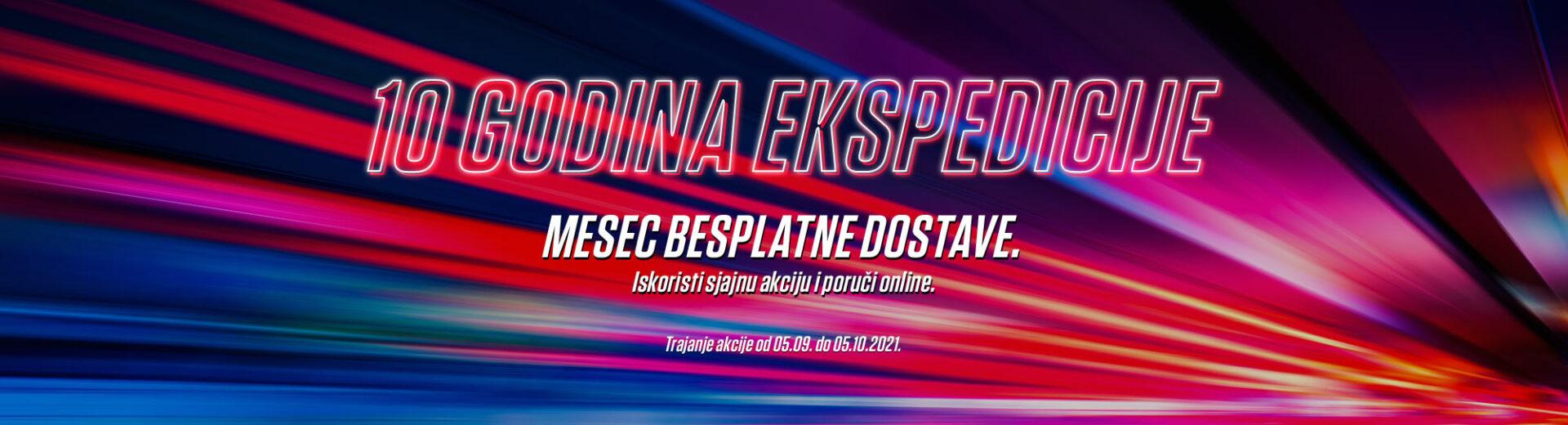 ekspedicija 10 godina desktop 02